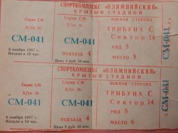 http://s3.uploads.ru/t/c6edq.jpg