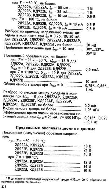http://s3.uploads.ru/t/c73Jr.jpg