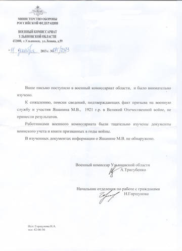 http://s3.uploads.ru/t/c7vod.jpg