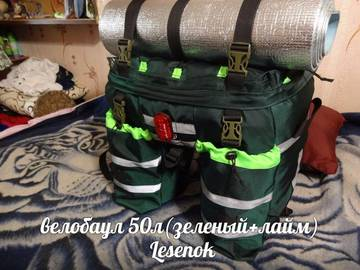 http://s3.uploads.ru/t/c913p.jpg