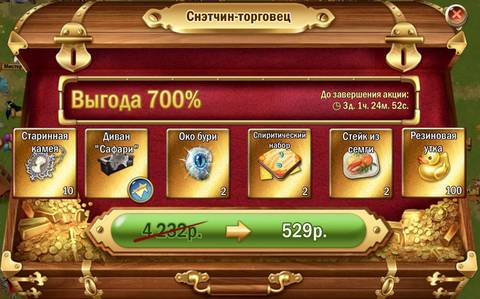 http://s3.uploads.ru/t/cBIjD.jpg