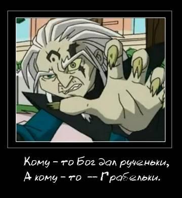 http://s3.uploads.ru/t/cCl8Y.jpg