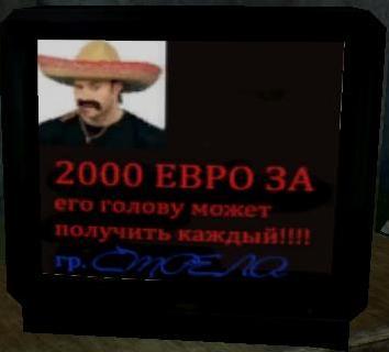 http://s3.uploads.ru/t/cDSuZ.jpg