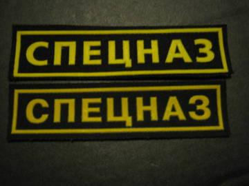 http://s3.uploads.ru/t/cETC7.jpg