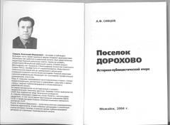 http://s3.uploads.ru/t/cFAmg.jpg