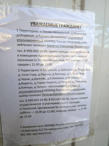 http://s3.uploads.ru/t/cFCHA.jpg