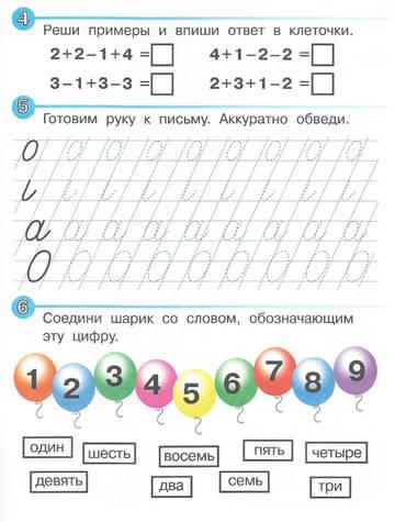http://s3.uploads.ru/t/cFiYS.jpg