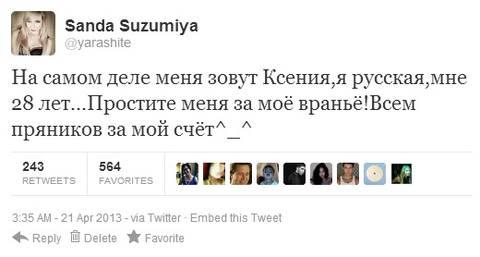 http://s3.uploads.ru/t/cFmur.jpg