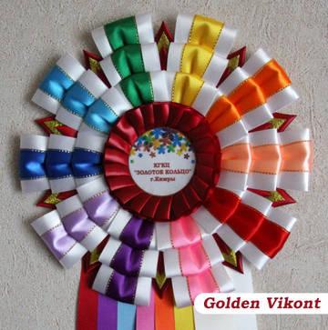 Наградные розетки на заказ от Golden Vikont - Страница 7 CKf2D