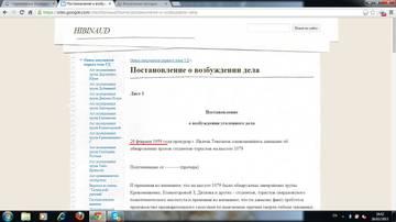 http://s3.uploads.ru/t/cM1Cl.jpg