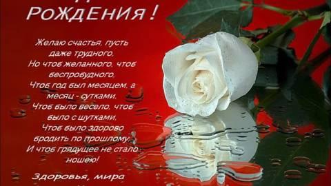 http://s3.uploads.ru/t/cNYMZ.jpg