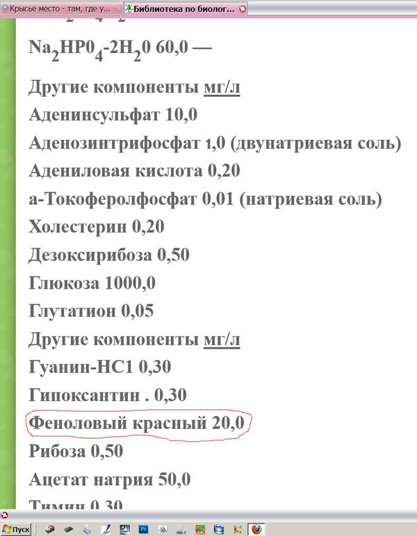 http://s3.uploads.ru/t/cPIfn.png