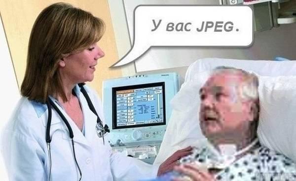 http://s3.uploads.ru/t/cPzs9.jpg