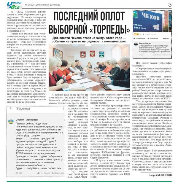 http://s3.uploads.ru/t/cR5ng.jpg