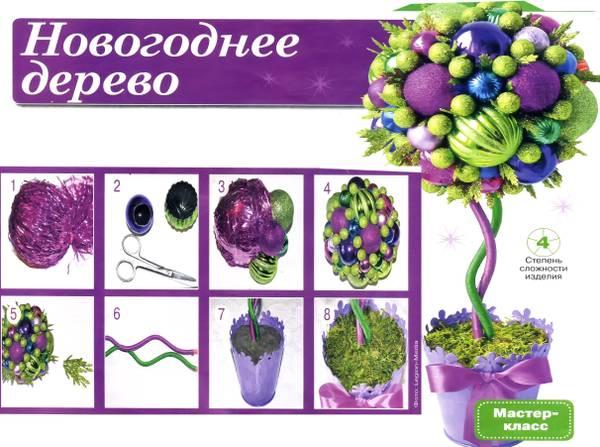 http://s3.uploads.ru/t/cRhio.jpg