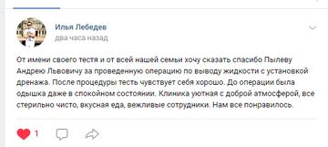 http://s3.uploads.ru/t/cTOGy.png