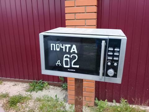 http://s3.uploads.ru/t/cVzZ7.jpg