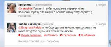 http://s3.uploads.ru/t/cXM67.png
