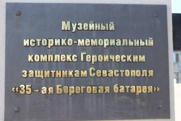 http://s3.uploads.ru/t/ca62I.jpg