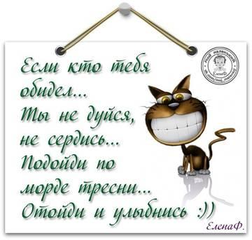 http://s3.uploads.ru/t/cdDN1.jpg