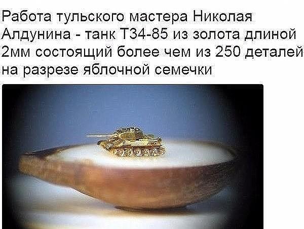 http://s3.uploads.ru/t/cgIuL.jpg