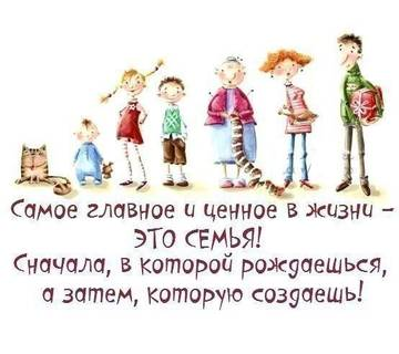 http://s3.uploads.ru/t/ckoIQ.jpg