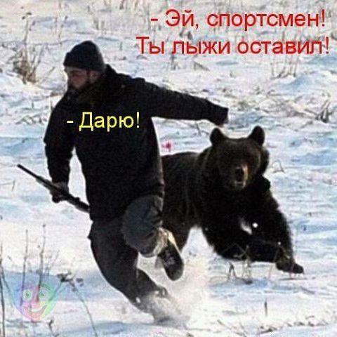 http://s3.uploads.ru/t/ckrZN.jpg