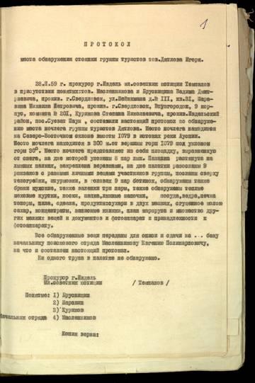 http://s3.uploads.ru/t/clQqn.jpg