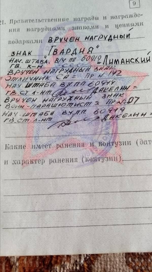 http://s3.uploads.ru/t/co9XA.jpg