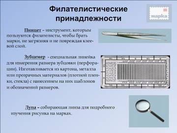 http://s3.uploads.ru/t/coaB3.jpg