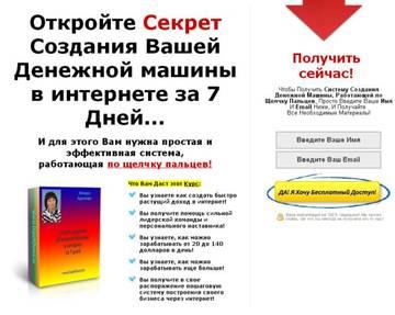 http://s3.uploads.ru/t/crzJ1.jpg