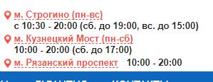 http://s3.uploads.ru/t/cyhn0.png