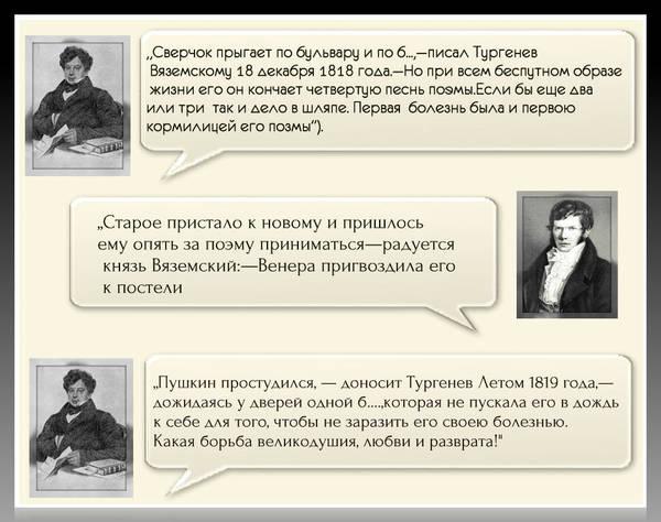 http://s3.uploads.ru/t/cyktC.jpg