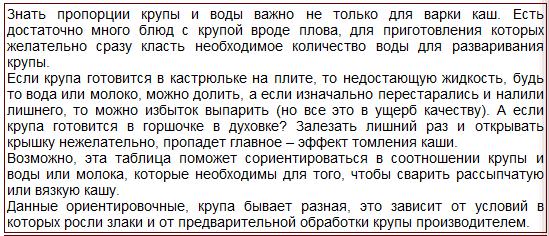 http://s3.uploads.ru/t/d0EuB.png