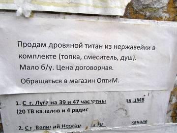 http://s3.uploads.ru/t/d0FI6.jpg