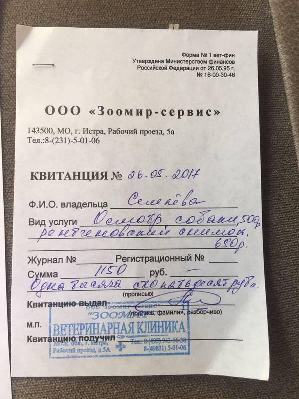 http://s3.uploads.ru/t/d1aIP.jpg