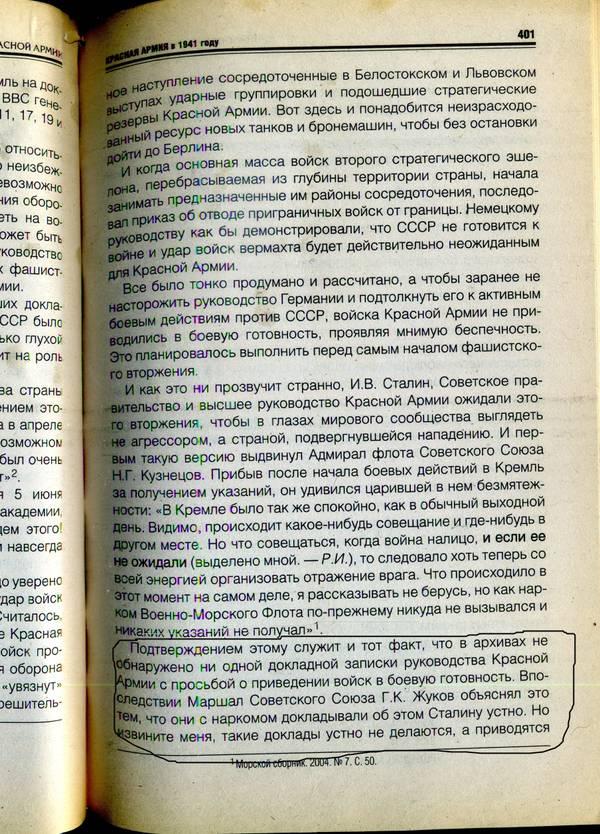 http://s3.uploads.ru/t/d2Plw.jpg