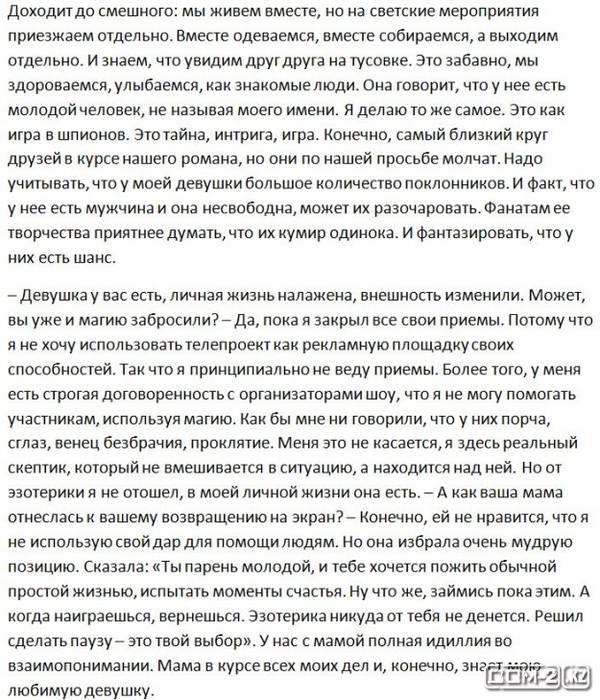 http://s3.uploads.ru/t/d504R.jpg