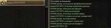 http://s3.uploads.ru/t/d69Gh.jpg