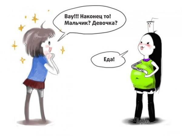 http://s3.uploads.ru/t/d6WIs.jpg