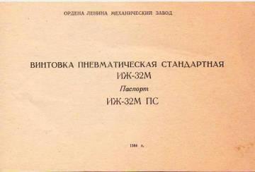 http://s3.uploads.ru/t/dA8rX.jpg