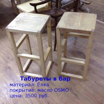 http://s3.uploads.ru/t/dBjGr.jpg
