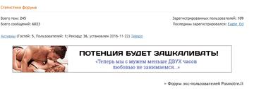 http://s3.uploads.ru/t/dBu9I.png