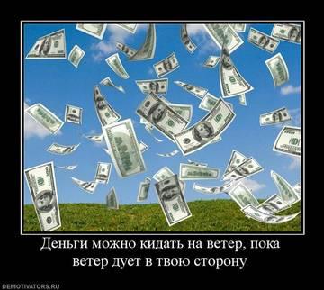 http://s3.uploads.ru/t/dE6au.jpg