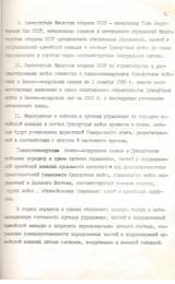 http://s3.uploads.ru/t/dKzej.jpg