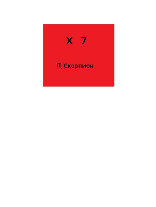 http://s3.uploads.ru/t/dMsp2.png