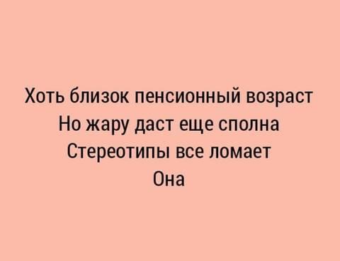 http://s3.uploads.ru/t/dNg0j.jpg