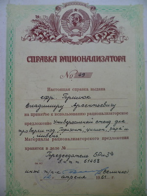 http://s3.uploads.ru/t/dOslw.jpg