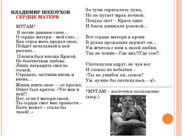 http://s3.uploads.ru/t/dQYI1.jpg