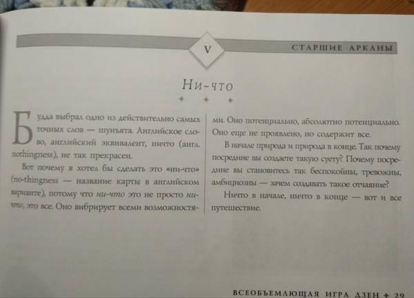 http://s3.uploads.ru/t/dUBKV.jpg